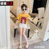 女童T恤夏裝2019新款童裝中大童兒童上衣夏季韓版洋氣短袖打底衫  JSY時尚屋