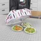 保溫餐罩 蓋菜罩可折疊餐罩剩防蒼蠅飯菜罩保溫桌菜食物罩家用剩菜照長方形YYJ【快速出貨】