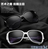 新款女士太陽鏡韓版防紫外線墨鏡復古長臉圓臉司機開車眼鏡 快速出貨