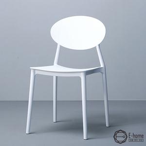 E-home 四入組 Sunny小太陽造型餐椅 三色可選白色x4