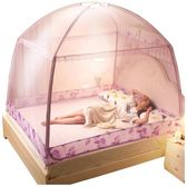 蒙古包蚊帳 三開門1.5米1.8m沙發床雙人家用加密加厚支架1.2新款  WY 【年終慶典6折起】
