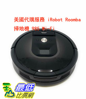 美國代購服務 iRobot Roomba 掃地機 985 Wi-Fi Connected Robot Vacuum $100