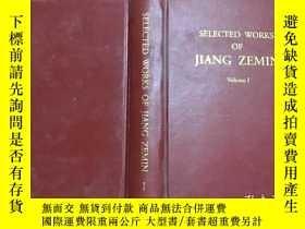 二手書博民逛書店selected罕見works of jiang zemin v