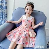 女童夏裝洋裝新款韓版女孩童裝公主裙夏天薄款洋氣裙子 極簡雜貨