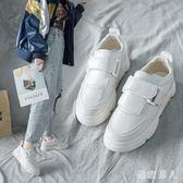 2019新款韓版厚底鬆糕鞋魔術貼百搭學生板鞋潮網紅小白鞋女TA9401【極致男人】