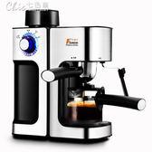 咖啡機 意式咖啡機家用不銹鋼蒸汽全自動煮咖啡壺220V「Chic七色堇」igo
