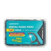 屈臣氏竹炭扁線護理牙線棒50支4盒