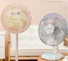 風扇罩兒童防夾手防塵罩安全防護網罩電扇罩子防小孩保護寶寶網套 3C優購