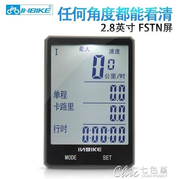 測速器  INBIKE騎行碼錶無線夜光防水中文邁速錶山地公路自行車計數測速器 七色堇