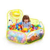 澳樂球池兒童 折疊室內玩具海洋球玩具游戲屋寶寶波波池小孩帳篷igo