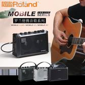 110V羅蘭RolandMOBILECUBE/AC/BA電木吉他彈唱鍵盤會議演講便攜音箱「Chic七色堇」igo