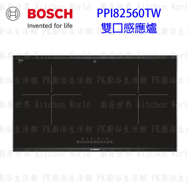 【PK廚浴生活館】 高雄 BOSCH 博世 PPI82560TW 8系列 80cm 雙口感應爐 實體店面 可刷卡