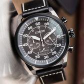 【公司貨保固】CITIZEN 星辰 Eco-Drive 都會紳士光動能腕錶 CA4215-21H 熱賣中!