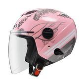 [東門城] ZEUS ZS-202FB-T49_3/4罩式安全帽