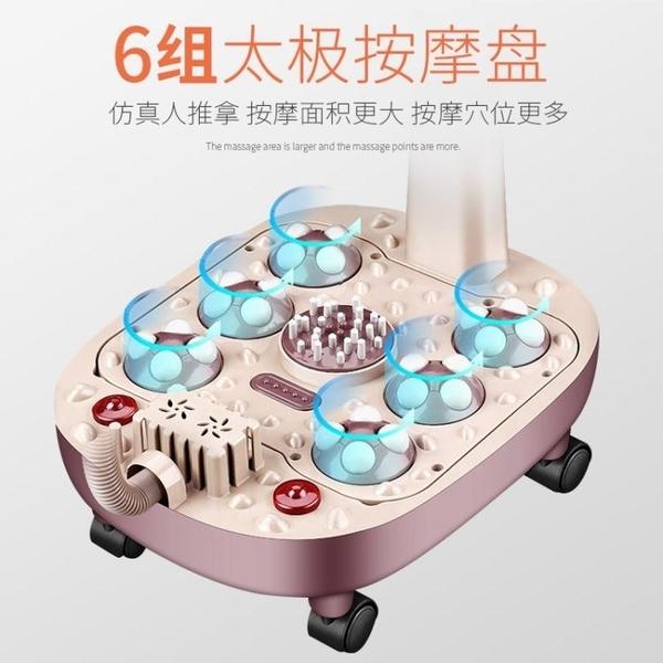 足浴盆洗腳盆電動按摩加熱恒溫家用足浴器泡腳桶足療機深桶DF