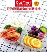 創得耐熱玻璃飯盒微波爐烤箱可用保鮮盒密封碗便當碗『櫻花小屋』