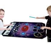 玩具 幼兒童早教爵士架子鼓電子琴音樂毯女男孩樂器寶寶玩具禮物初學者  城市科技DF
