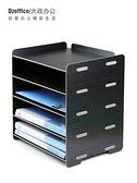 86文件架橫放大政辦公用品桌面A4文件筐5層資料收納架木質置物架 青木鋪子