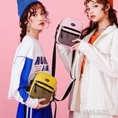 2020新款包包女單肩斜挎包百搭迷你小包時尚大學生手機包潮流男包 韓語空間