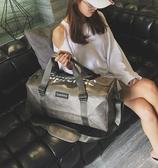 行李包女手提男大容量行李袋輕便韓版短途出差旅游網紅健身旅行包 HM 范思蓮恩