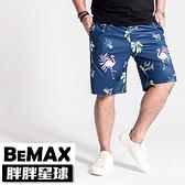 【胖胖星球】中大尺碼‧摩登滿版印花運動短褲 2XL~5XL‧加大【107402】