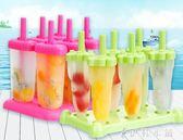 雪糕模具做制凍冰塊冰格制冰盒冰淇淋雪條冰模冰棒盒套裝棒冰冰棍  伊鞋本铺
