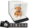【EC數位】方型柔光 攝影棚 50X50 50CM 柔光棚 附四色背景布 手提攜帶方便 網拍必備 C69