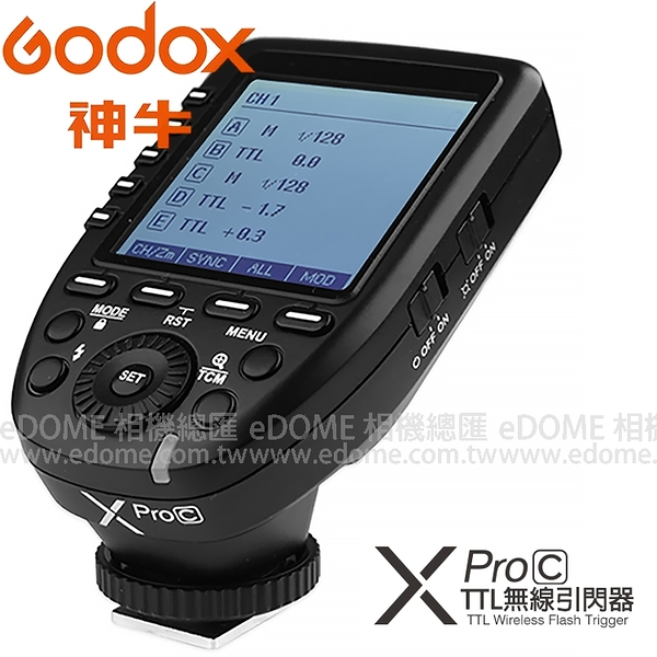GODOX 神牛 XPro for CANON E-TTL 閃光燈無線引閃器 (24期0利率 免運 開年公司貨) XPro-C 觸發器 發射器