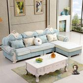 L型沙發 歐式布藝沙發小戶型客廳成套家具組合貴妃轉角L型拆洗簡歐布沙發T 2色