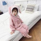 兒童睡衣 新款女寶寶冬裝珊瑚絨家居服小女童秋冬季法蘭絨睡衣兒童套裝 巴黎衣櫃