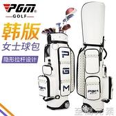 PGM 高爾夫球包 女士拖輪球包隱藏式拉桿帶拖輪航空包 防水衣物包 雙十二全館免運