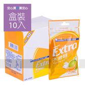 【Extra】益齒達香濃蜜瓜口香糖28g,10包/盒,全素,請勿吞食,平均單價37元