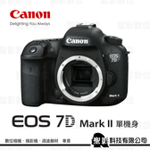Canon EOS 7D Mark II 單機身 2020萬像素 65點全十字對焦 防塵防滴 單眼相機 公司貨