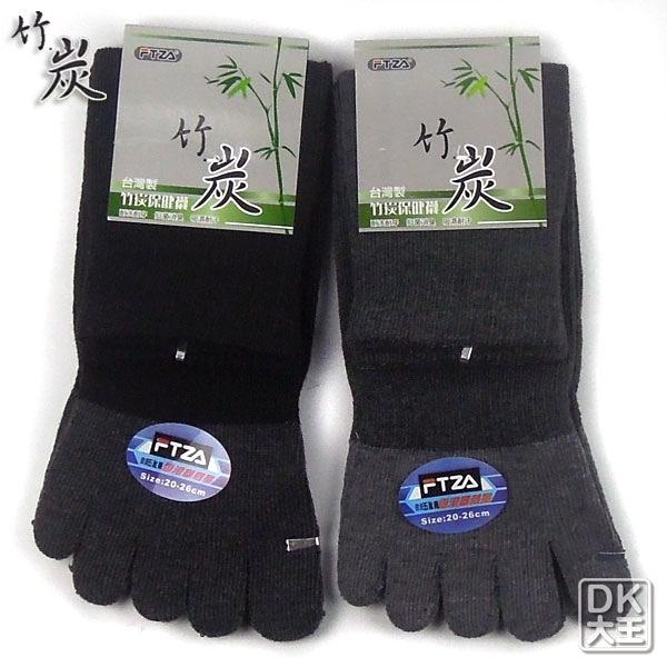 FTZA 台灣製竹炭五趾襪 五指襪 (長款)~DK襪子毛巾大王
