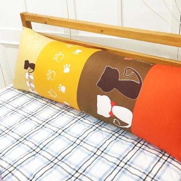 長抱枕、靠枕-三尺【Cute貓咪】 長枕、可拆洗、A級空心棉、MIT台灣製