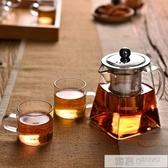 加厚大號玻璃泡茶壺茶水分離不銹鋼過濾網耐高溫煮茶單壺茶具套裝  雙12購物節