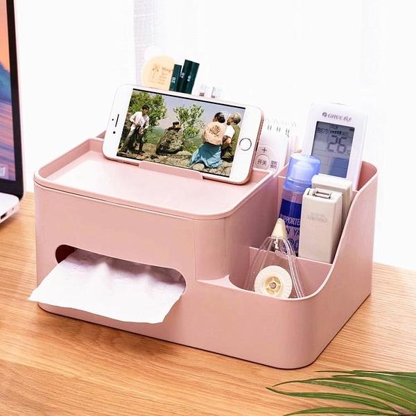 紙巾盒 紙巾盒桌面抽紙盒家用客廳餐廳茶幾可愛遙控器收納多功能創意家居 非凡小鋪 新品