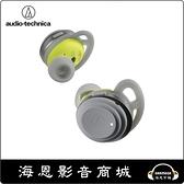 【海恩數位】日本鐵三角 audio-technica ATH-SPORT5TW 真無線運動耳機 灰黃綠色