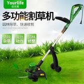 割草機 草坪機除草機 電動打草機家用 割草機 小型 打草機剪草機 MKS 小宅女