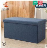 衣服收納箱布藝整理箱儲物箱收納盒換鞋凳收納凳家用沙發凳子神器QM 维娜斯精品屋