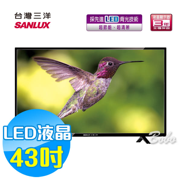 SANLUX 台灣三洋 43吋LED液晶顯示器 液晶電視 SMT-43TA1(含視訊盒)