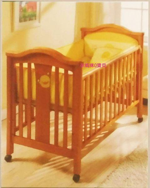 【孕媽咪Q寶貝】全新黃色小鴨松木嬰兒床+七件寢具組~無毒烤漆/可滑動床邊護欄/附椰棕嬰兒床墊