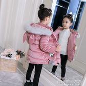 女童棉衣新品韓版金絲絨加厚棉服3兒童冬裝5小女孩9可愛8-9歲       韓小姐