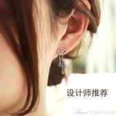 云的事 養耳洞925純銀耳釘耳環女耳墜創意不對稱氣質韓國個性耳飾艾美時尚衣櫥