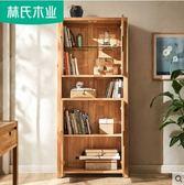 日式大書櫃實木書架原木色學生帶玻璃門組裝書櫥立櫃北歐簡約CR1X【宜室家居】