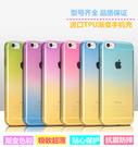 88柑仔店~雞尾酒漸變HTC ONE M9機殼保護套M9超薄透明軟殼tpu彩色外殼