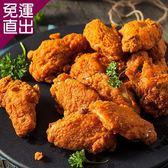 酥脆派對系列 日式唐揚雞塊8包組(250g/約14粒)【免運直出】