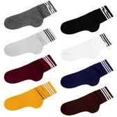日系 學院風針織襪 捲捲堆堆襪 襪子 長襪【E005】
