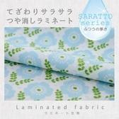 《齊洛瓦鄉村風雜貨》日本zakka雜貨 日本韓國製花朵系列防水布料 北歐風防水除臭抗菌餐桌巾