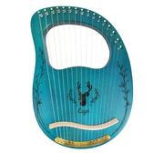 JYC Music SC-1手工迷你豎琴-水藍色/16弦萊卡琴/全桃花心木/含琴包及調音槌